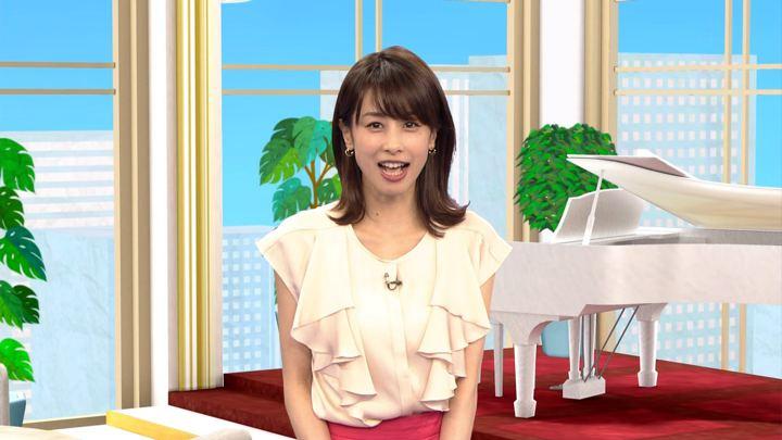 2018年08月09日加藤綾子の画像65枚目