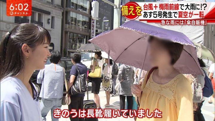 2018年06月07日紀真耶の画像03枚目