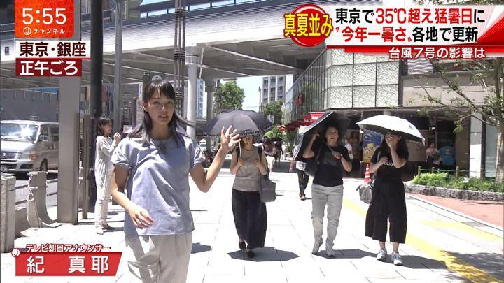 2018年07月02日紀真耶の画像01枚目