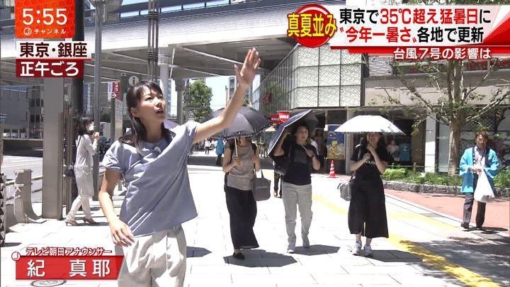 2018年07月02日紀真耶の画像02枚目