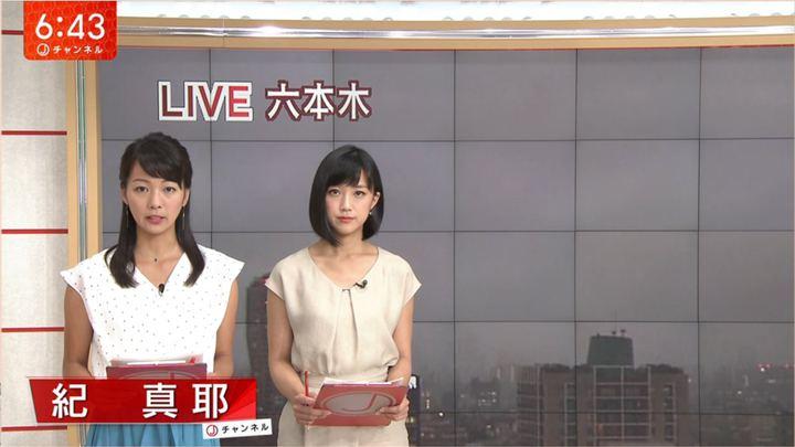 紀真耶 スーパーJチャンネル (2018年08月08日,10日放送 10枚)