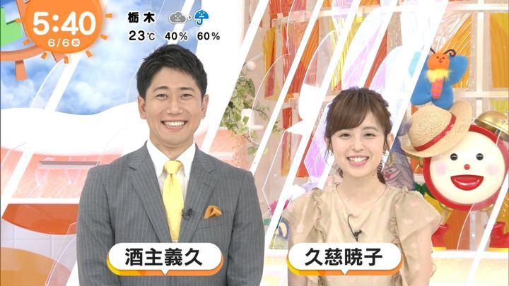 2018年06月06日久慈暁子の画像01枚目