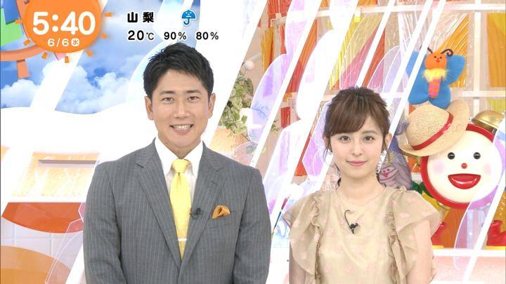 2018年06月06日久慈暁子の画像02枚目