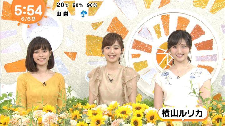 2018年06月06日久慈暁子の画像03枚目