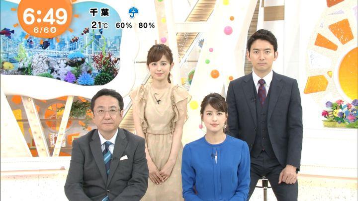 2018年06月06日久慈暁子の画像09枚目