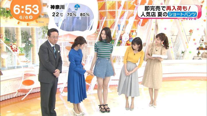 2018年06月06日久慈暁子の画像10枚目
