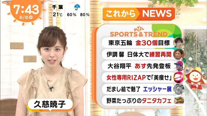2018年06月06日久慈暁子の画像13枚目