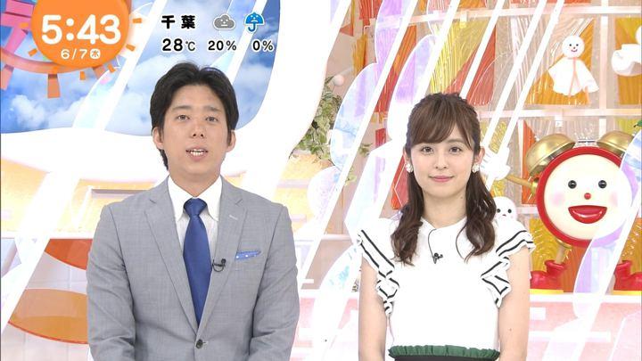 2018年06月07日久慈暁子の画像03枚目