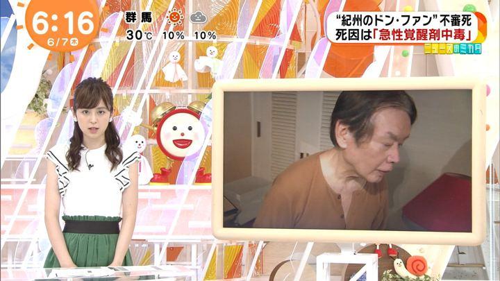 2018年06月07日久慈暁子の画像08枚目