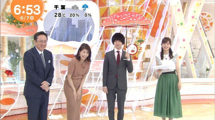 2018年06月07日久慈暁子の画像11枚目