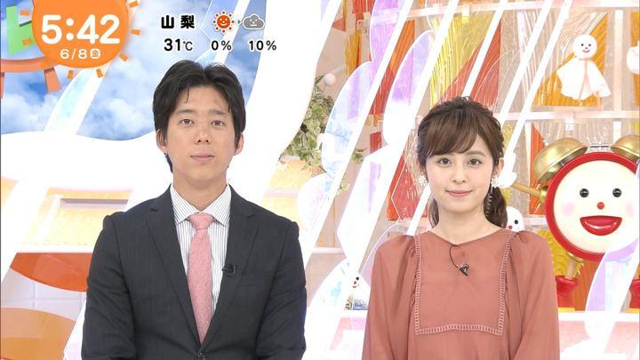 2018年06月08日久慈暁子の画像03枚目