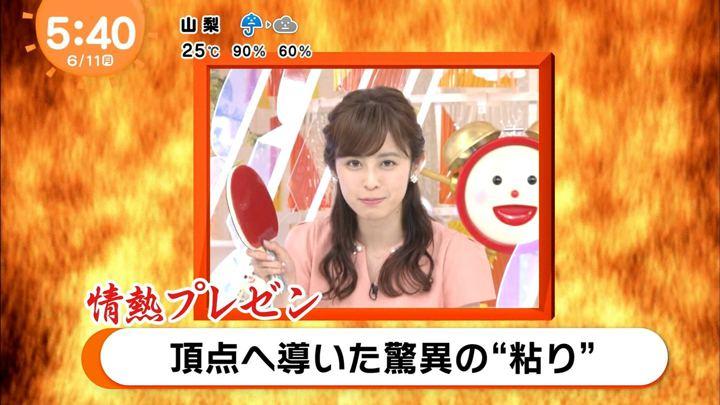 2018年06月11日久慈暁子の画像01枚目