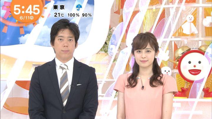 2018年06月11日久慈暁子の画像04枚目