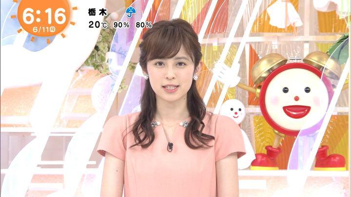 2018年06月11日久慈暁子の画像09枚目