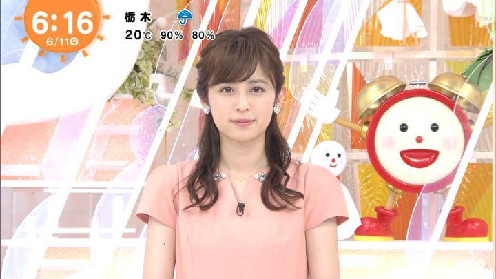 2018年06月11日久慈暁子の画像10枚目