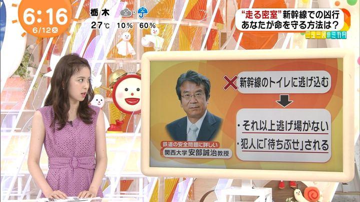 2018年06月12日久慈暁子の画像07枚目