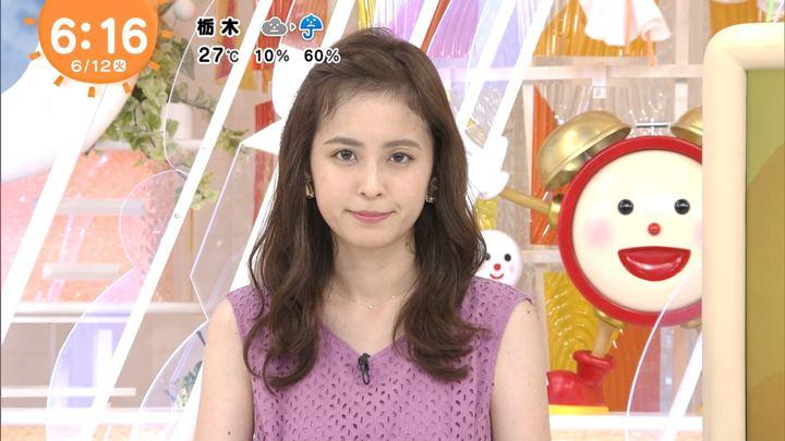 2018年06月12日久慈暁子の画像08枚目