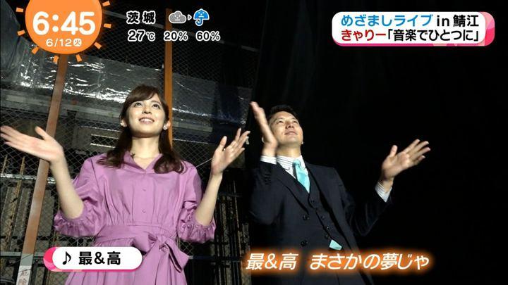 2018年06月12日久慈暁子の画像14枚目