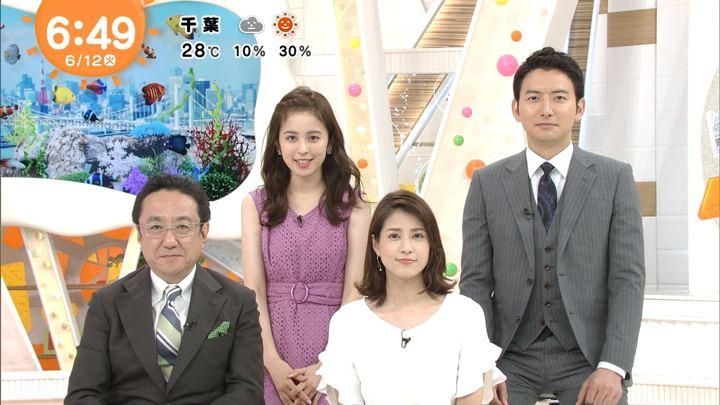 2018年06月12日久慈暁子の画像15枚目