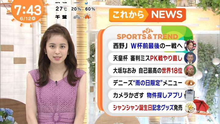 2018年06月12日久慈暁子の画像19枚目