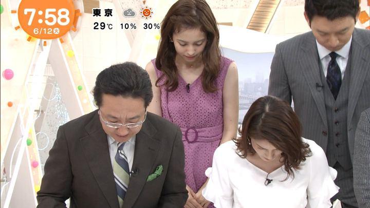 2018年06月12日久慈暁子の画像20枚目