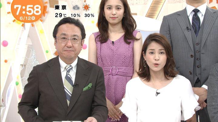 2018年06月12日久慈暁子の画像21枚目