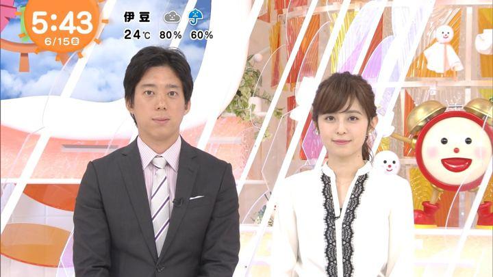 2018年06月15日久慈暁子の画像02枚目