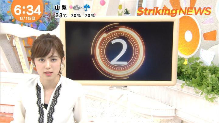 2018年06月15日久慈暁子の画像04枚目