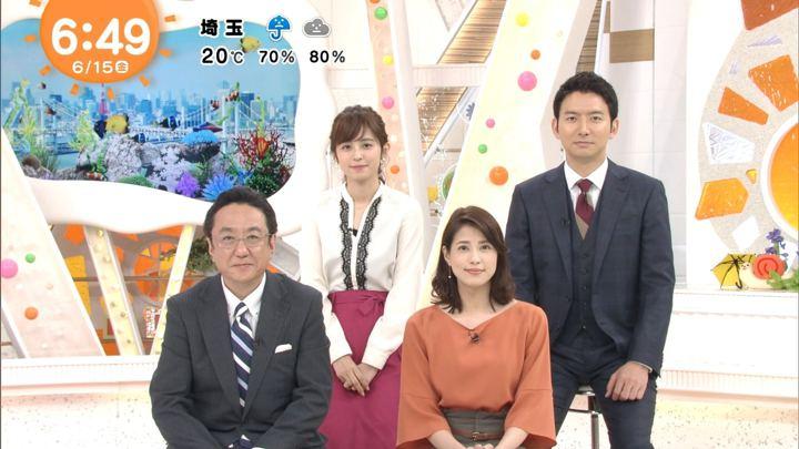 2018年06月15日久慈暁子の画像05枚目