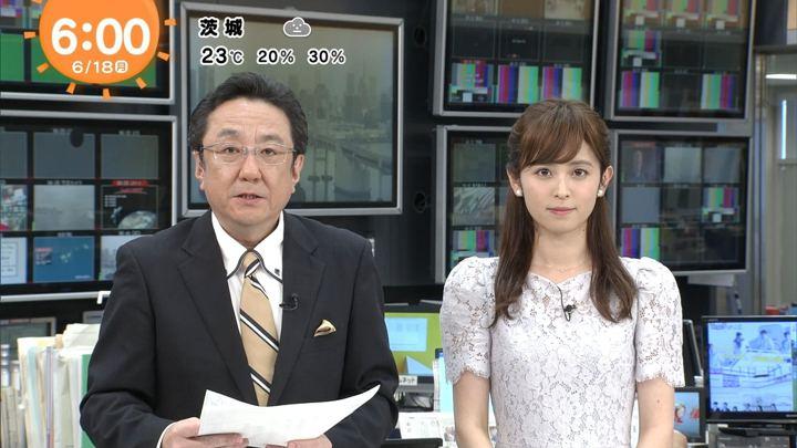 2018年06月18日久慈暁子の画像14枚目