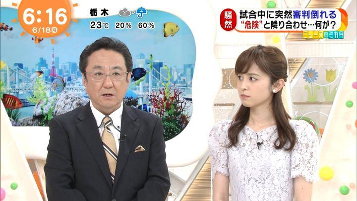 2018年06月18日久慈暁子の画像17枚目