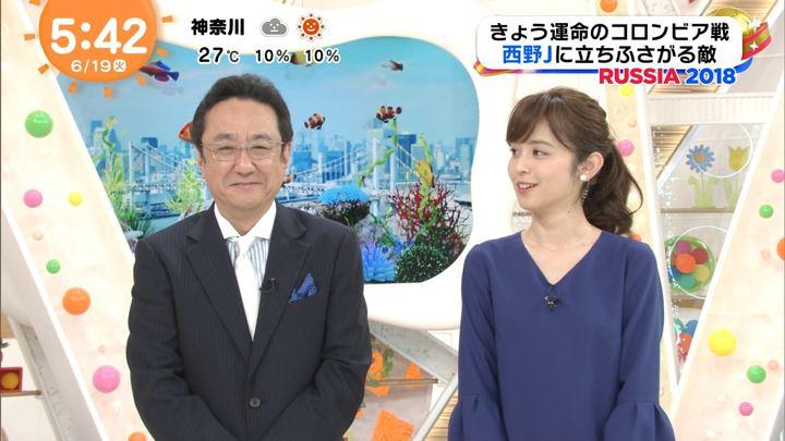 2018年06月19日久慈暁子の画像12枚目