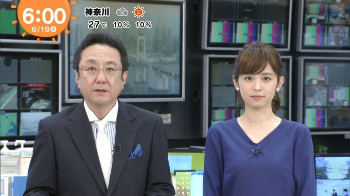 2018年06月19日久慈暁子の画像13枚目