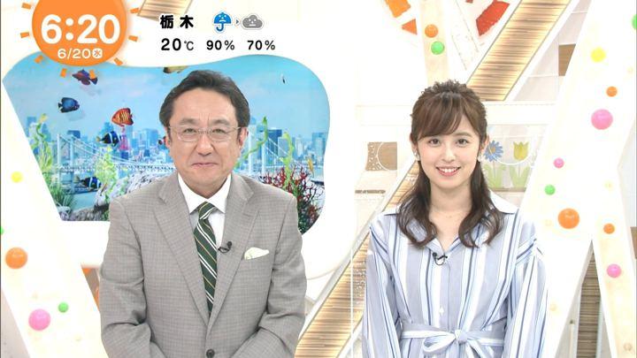 2018年06月20日久慈暁子の画像13枚目