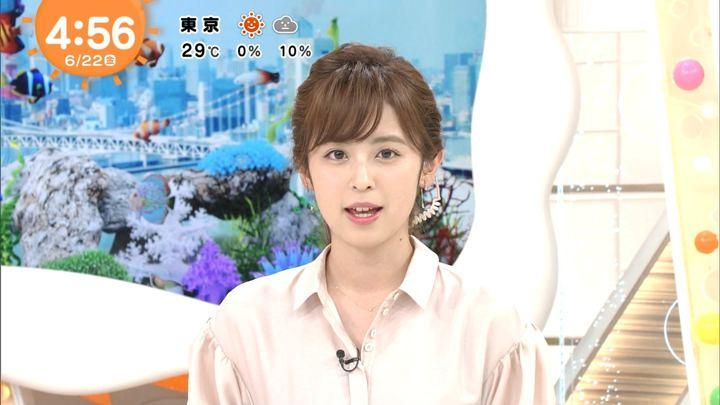 2018年06月22日久慈暁子の画像01枚目