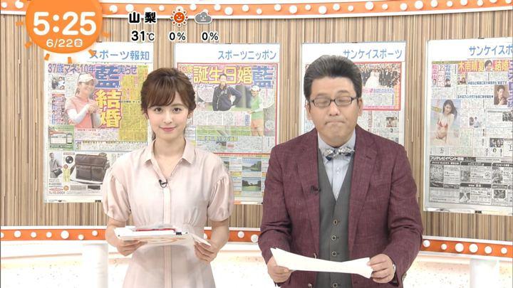 2018年06月22日久慈暁子の画像05枚目