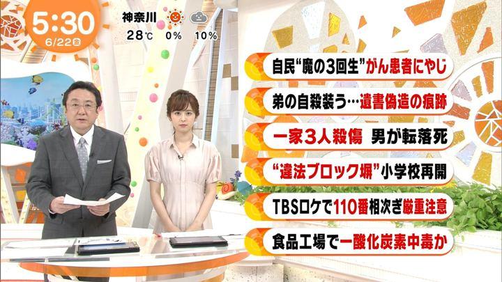 2018年06月22日久慈暁子の画像07枚目