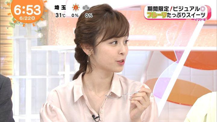 2018年06月22日久慈暁子の画像15枚目
