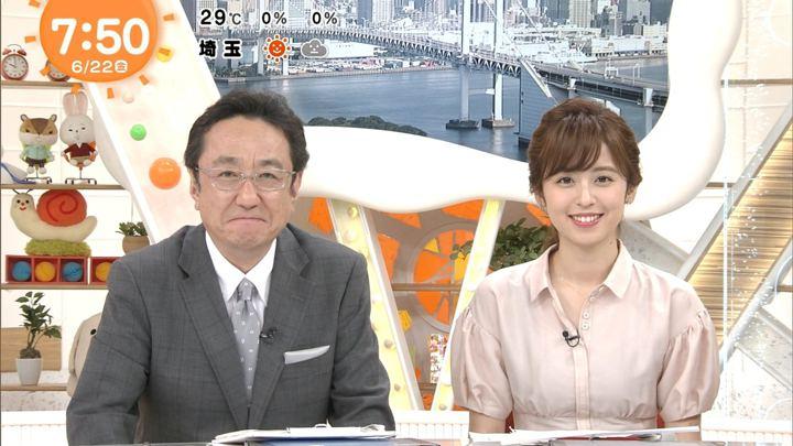 2018年06月22日久慈暁子の画像18枚目