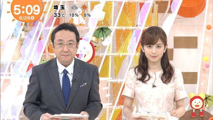 2018年06月26日久慈暁子の画像03枚目