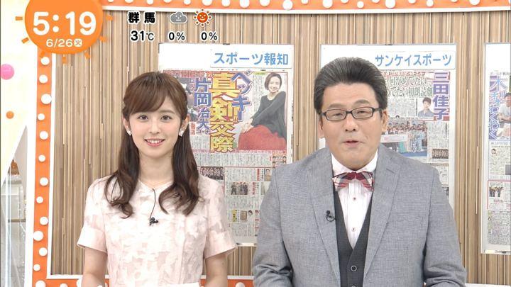 2018年06月26日久慈暁子の画像05枚目