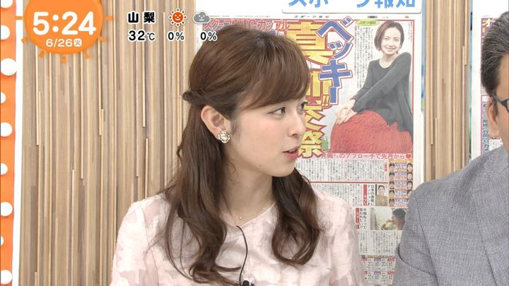 2018年06月26日久慈暁子の画像06枚目