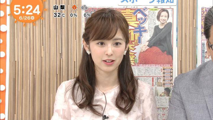 2018年06月26日久慈暁子の画像07枚目