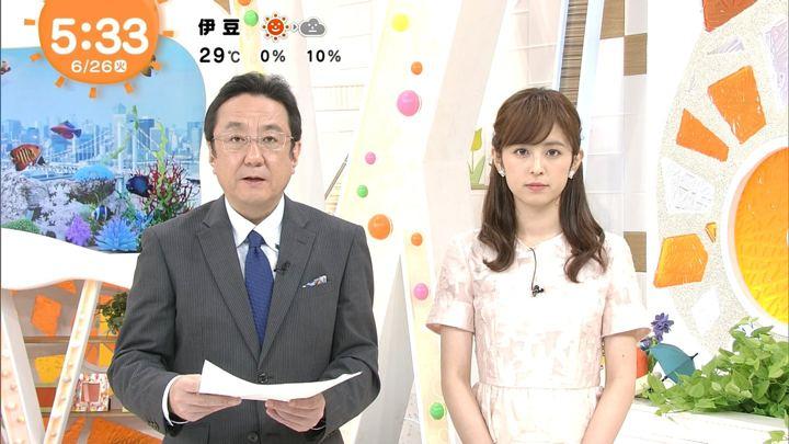 2018年06月26日久慈暁子の画像08枚目