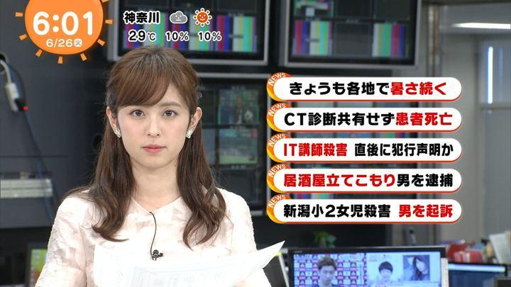 2018年06月26日久慈暁子の画像12枚目