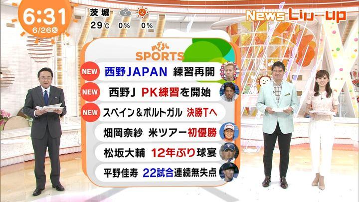 2018年06月26日久慈暁子の画像14枚目