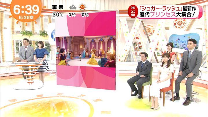 2018年06月26日久慈暁子の画像15枚目