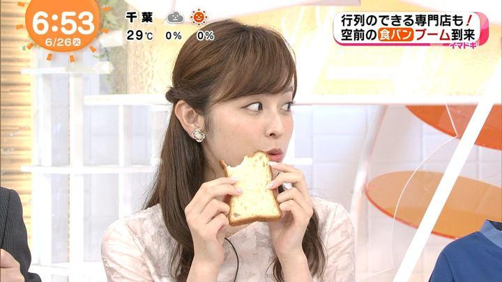2018年06月26日久慈暁子の画像20枚目