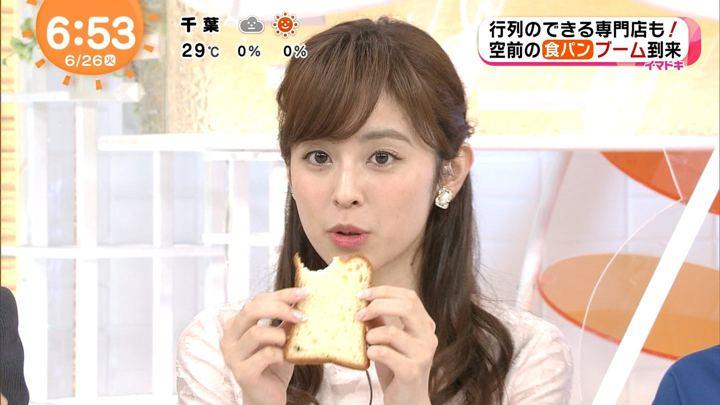 2018年06月26日久慈暁子の画像21枚目
