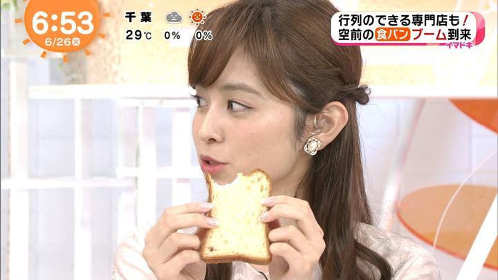 2018年06月26日久慈暁子の画像22枚目